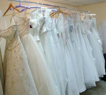 Свадебный салон Краснодар