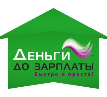 Продажа малого бизнеса в рязани inurl new html разместить объявление в интернете бесплатно