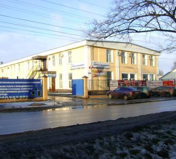 Продажа действующего бизнеса в латвии продам дизтопливо в армянске объявления частные