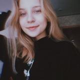 Пашина Екатерина